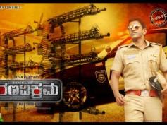 'Rana Vikrama' 1 Day Box Office Collection