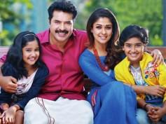 Bhaskar The Rascal Movie Review: A Charming Family Entertainer
