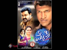 Puneeth Rajkumar's 'Mythri' To Be Dubbed & Released In Malayalam