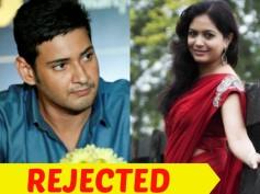 OMG! Singer Sunitha Declined Mahesh Babu's Offer