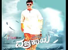 'Vajrakaya' Music Review: A Massive Hit