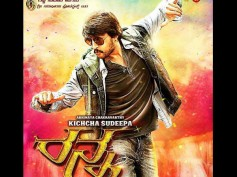 Sudeep's 'Ranna' Confirms Its Releasing Date: Movie Will Hit The Theatres On May 7