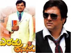 WATCH:  Actor Govinda Singing Dr Rajkumar's 'Endendu' Song