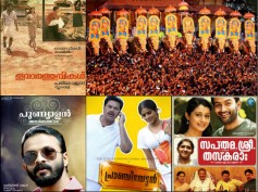 Thrissur Pooram Special: Movies With The City Backdrop