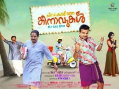 Chirakodinja Kinavukal: What Audience Expect?