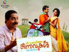 Chirakodinja Kinavukal Movie Review: Take The Risk If You Like To Experiment