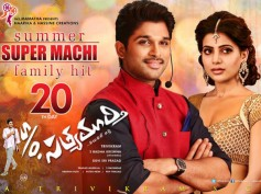 Allu Arjun's Son Of Satyamurthy To Join 50 Crore Club