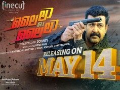 Lailaa O Lailaa On May 14