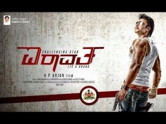 Darshan's Airavata To Pay Tribute To Kempegowda?