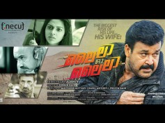 Mohanlal's Lailaa O Lailaa: 5 Reasons To Watch