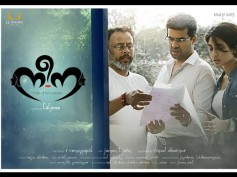 Lal Jose's Nee-Na: What Audience Expect?