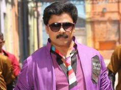 Dileep As Apoorva GV