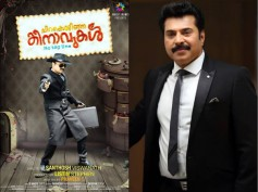 Mammootty In All Praise For Chirakodinja Kinavukal