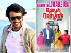 Rajinikanth To Remake Mammootty's Bhaskar The Rascal
