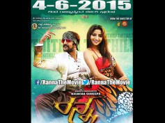 AT LAST: Sudeep's Ranna Confirms Its Release On June 4
