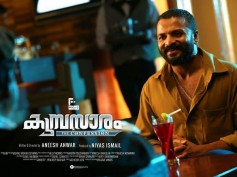 Kumbasaram Movie Review: A Perfect Emotional Thriller, Watch It For Jayasurya
