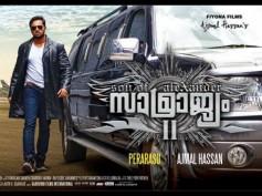 FINALLY: Samrajyam 2 To Be Released On June 5