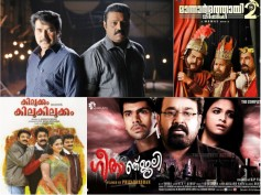 Disastrous Sequels Of Malayalam Cinema