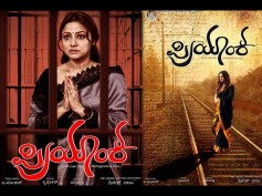 Priyanka Updendra's Next To Release In Telugu?