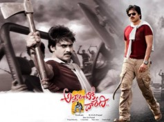 RANNA: Pawan Kalyan's Attarintiki Daredi Creating Sensation In Kannada Too