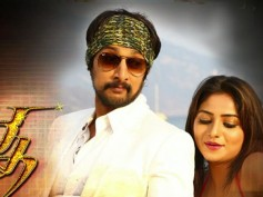 Sudeep's Ranna First (1) Day Box Office Collection