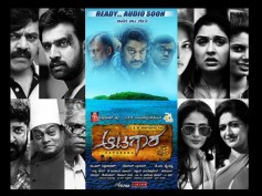 'Aatagara' Trailer Review
