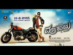 'Vajrakaya' Live Audience Review