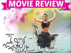 Jyothi Lakshmi Movie Review: Charmi Churns It Out