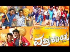 'Vajrakaya' 4th Day Box Office Collection