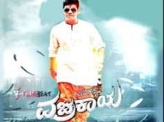 'Vajrakaya' 5th Day Box Office Collection: Movie Continues A Firm Business!