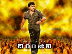 MEGA SURPRISE: Megastar Chiranjeevi's Mashup In Tiger