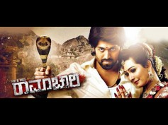 Filmfare Awards 2014: Mr And Mrs Ramachari Bags Best Hero And Best Film Award