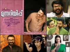62nd Britannia Filmfare Awards South: Malayalam Winners List