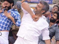 Thala Ajith's 'Thara' Local Dance Performance Will Surprise Everyone!