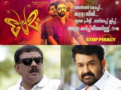Premam Controversy: Why Are Mohanlal & Priyadarshan Being Blamed?