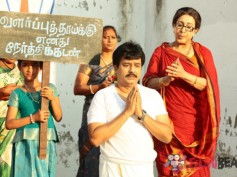 Palakkattu Madhavan (Palakkad Madhavan) Movie Review: A Trademark Vivek Special!