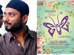 Premam Team Identifies The Person Behind Piracy