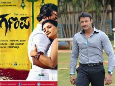 Challenging Star Darshan To Watch 'Ganapa'!