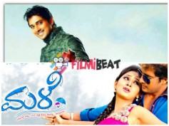 R Chandru's 'Male' From July 24: Prem And Amulya To Dance In The Rain Of Love!