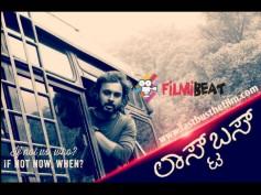 WATCH! First Look Trailer Of Avinash Narasimharaju's 'Last Bus'!