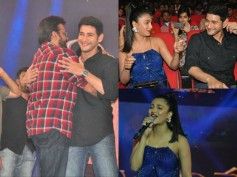 Srimanthudu Audio Launch Highlights: Fun, Apologies And Controversies
