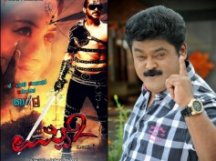WHAT! Did Jaggesh's Tweets Taunt Upendra?