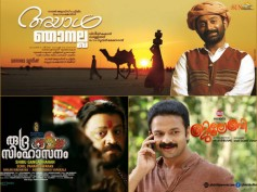 Movies To Watch This Weekend: Ayaal Njanalla, Jilebi & Rudrasimhasanam