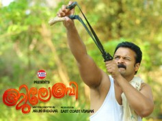 Jayasurya's Jilebi: What Is Special?