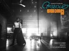 Ayaal Njanalla Movie Review: Fahadh Faasil Is Back!