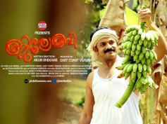 Jilebi Movie Review: Sweet And Simple