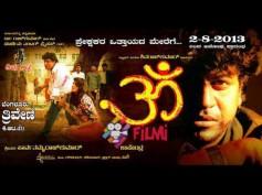Shivarajkumar Starrer 'Om' Becomes KFI's 8th Wonder!
