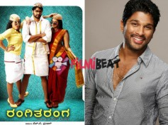 Allu Arjun Watches 'RangiTaranga' In Namma Bengaluru!