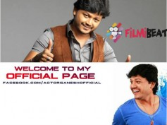 Golden Star Ganesh Joins Facebook!