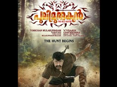 Mohanlal's Puli Murugan: First Look Poster Is Out
